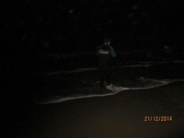 Schar en Wijting vanaf het strand, een 0 aan Maassluis